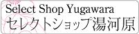 Venus Yugawara